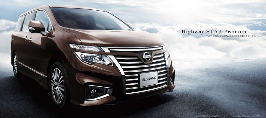 Spesifikasi Nissan New Elgrand
